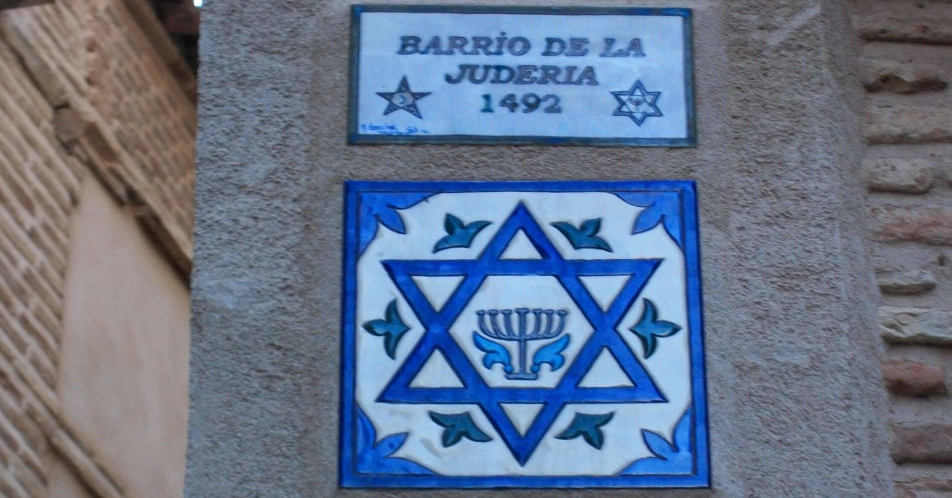 Barrio Judío de Toledo. Castilla la Mancha. Toledo un Viaje en el Tiempo.