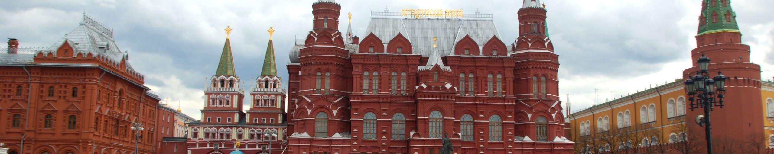 Cuatro días en Moscú