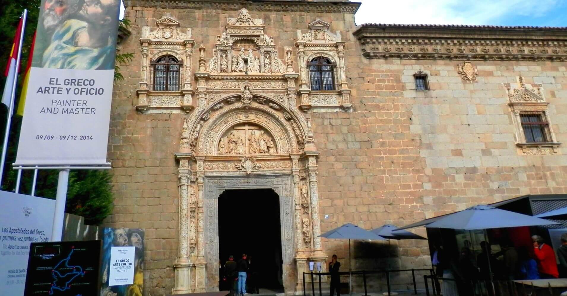 Portada del Museo de Santa Cruz. Toledo, Castilla la Mancha. Puerta de Valmadón. Toledo un Viaje en el Tiempo.