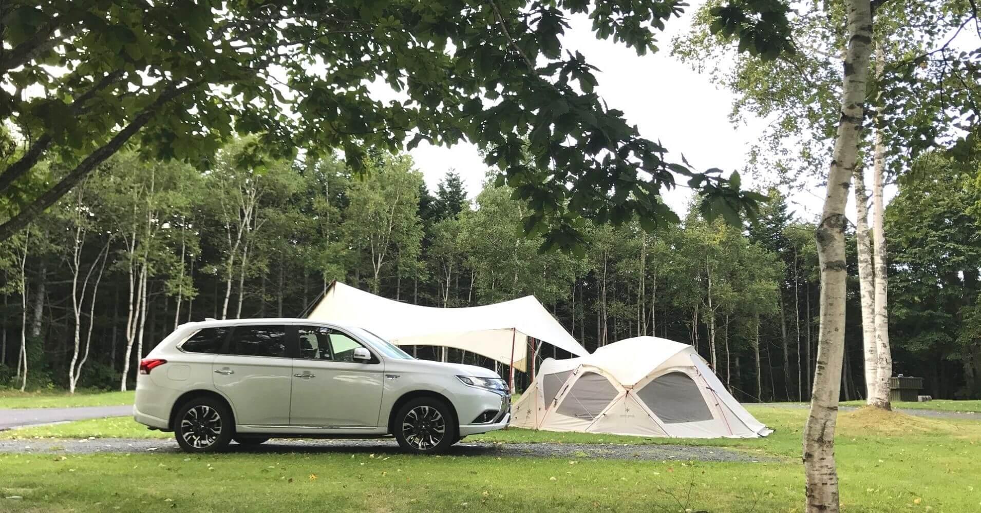 Guía Camping de Galicia.