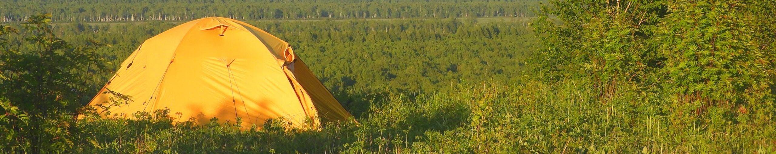 Guía Camping de Portugal