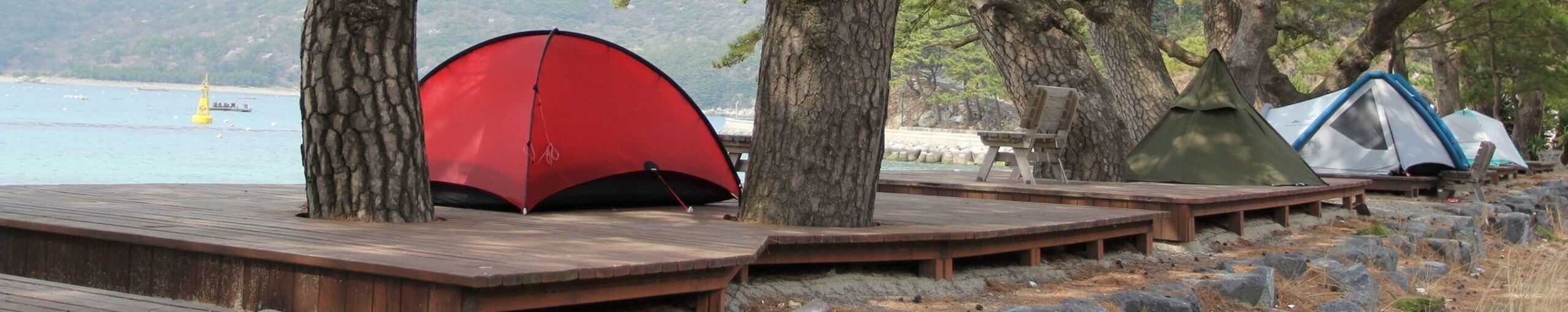 Guía Camping de Baleares