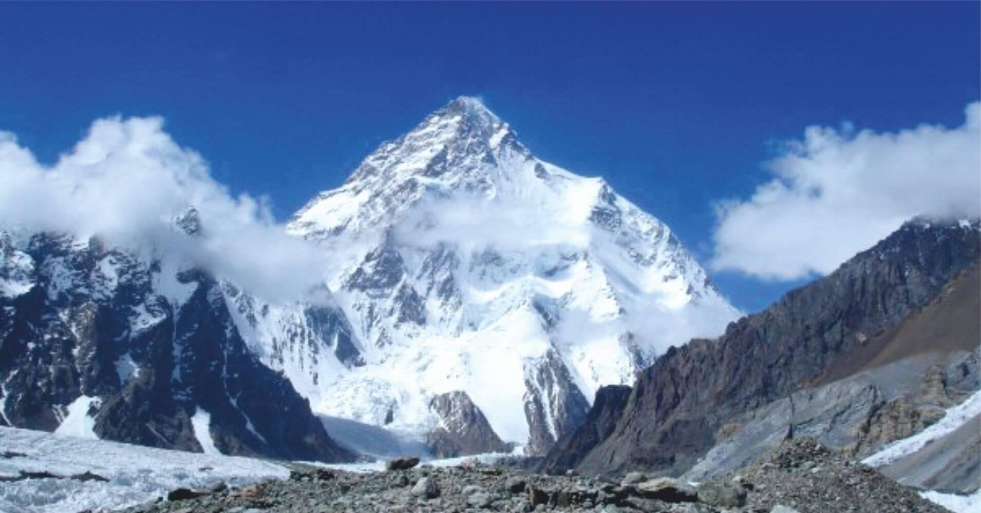 Montaña del K2 en Pakistán.