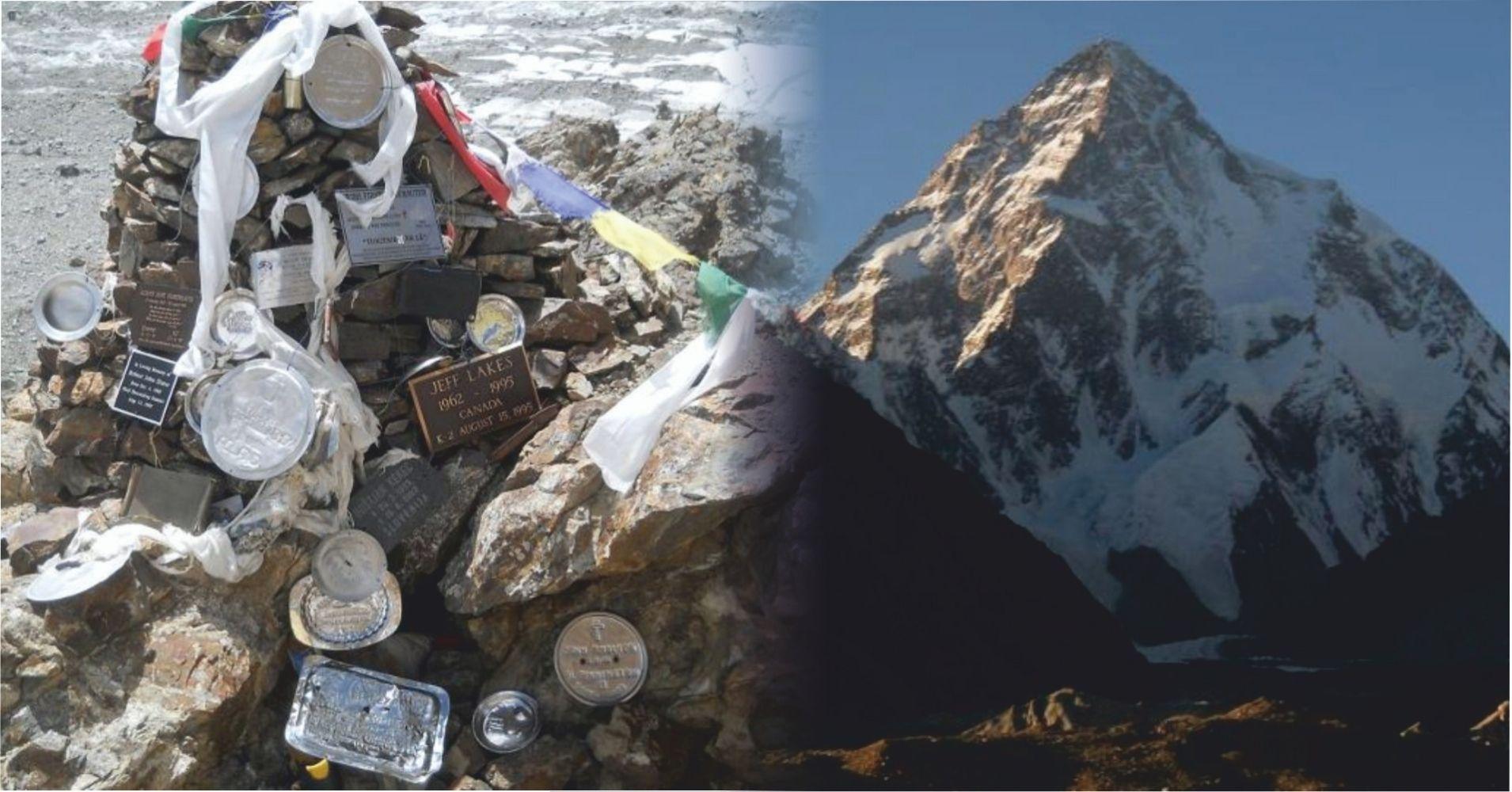 Recuerdos y Memoriales en el Campo Base del Pico K2, Pakistán.