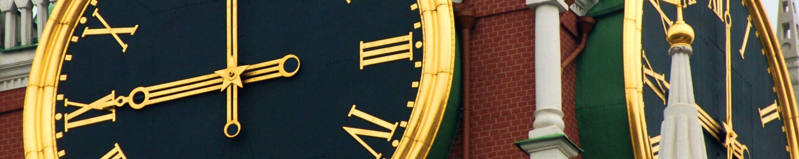 Reloj de Plaza Roja de Moscú. Viajar a Rusia.