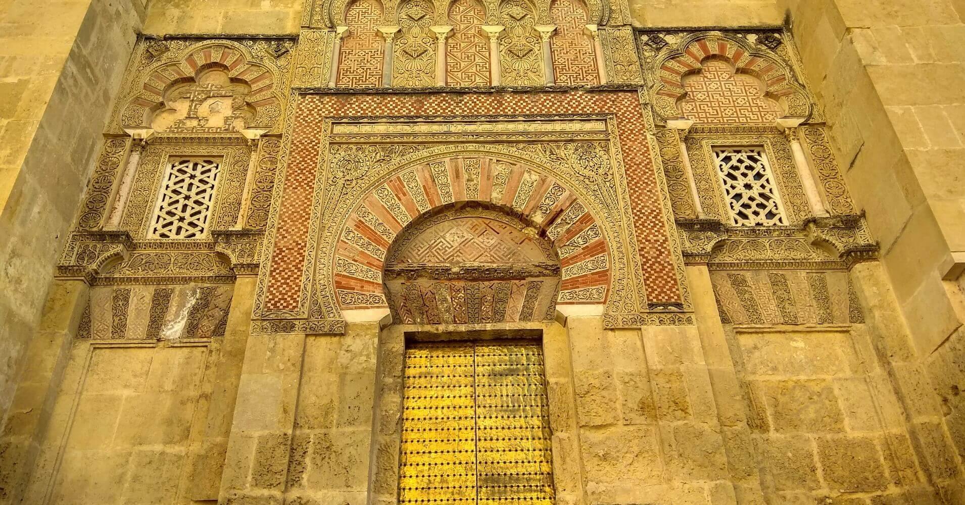 Viajar a España. Fachada Mezquita de Córdoba. Andalucía.