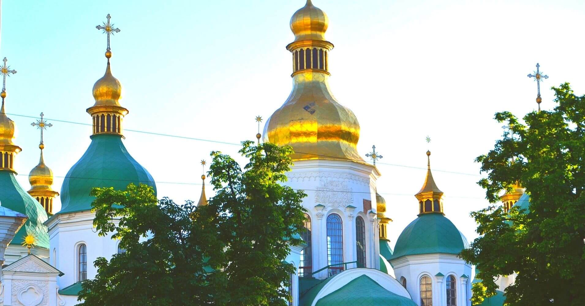 Viajar a Ucrania, Santa Sofía. Kiev.