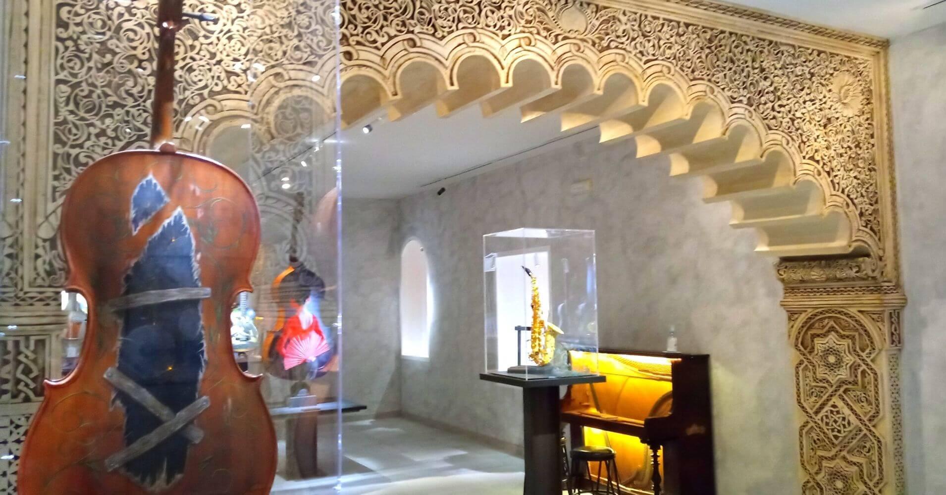 Yeserías del Museo Cromática Toledo.